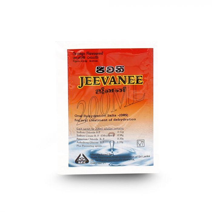 JEEVANEE ORANGE SMALL