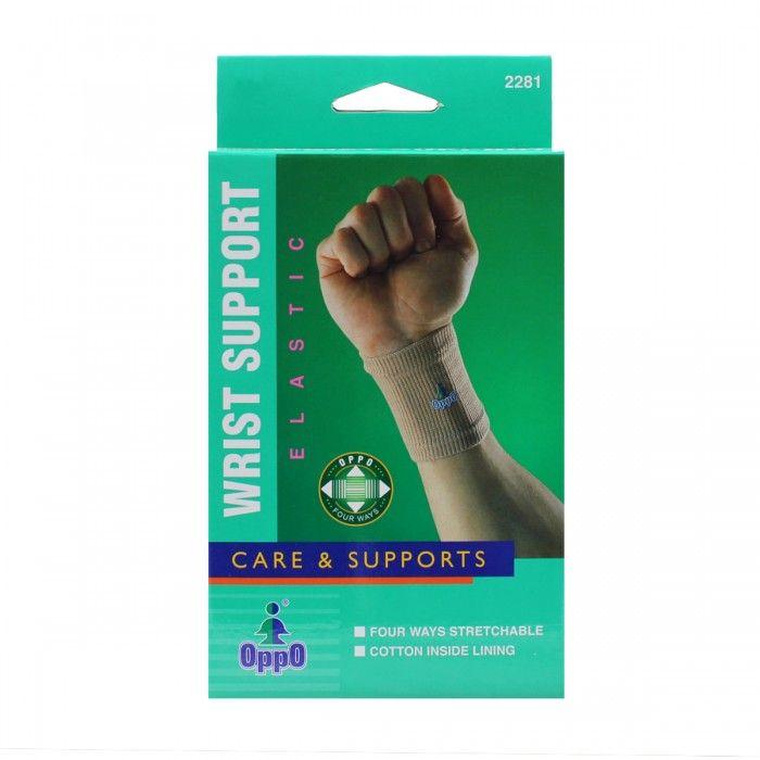 OPPO 2281   WRIST SUPPORT M5
