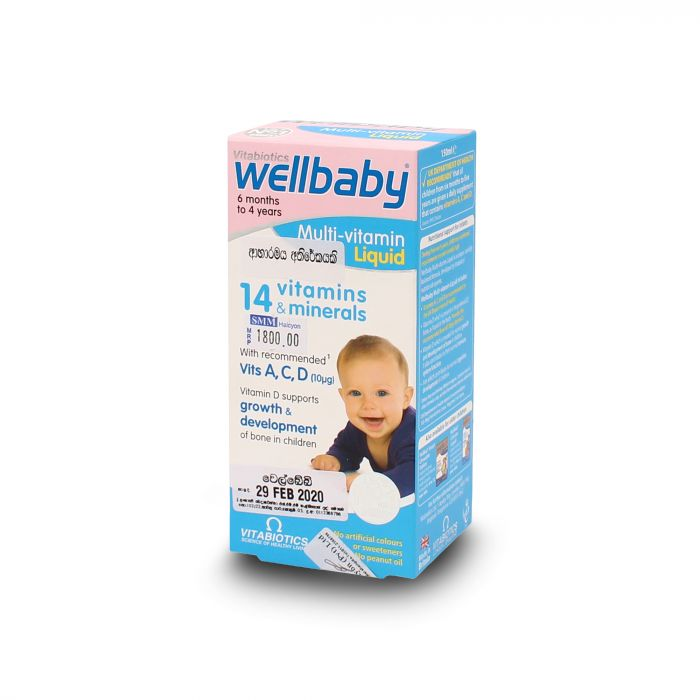 WELL BABY SY 150 ML