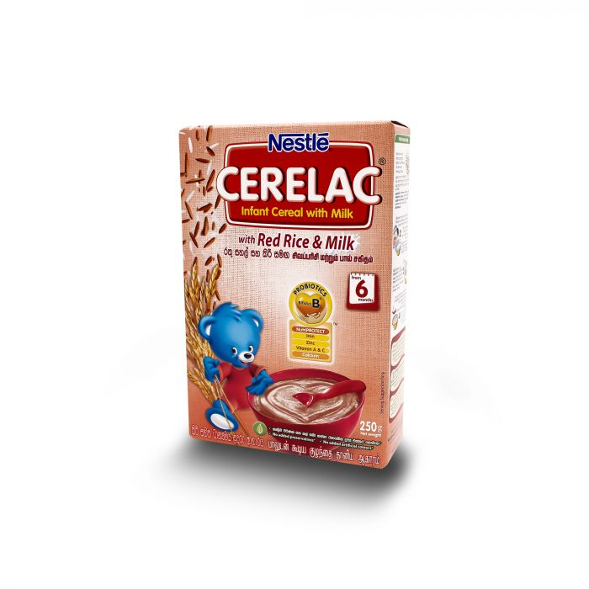 NESTLE CERELAC RED RICE & MILK 250G