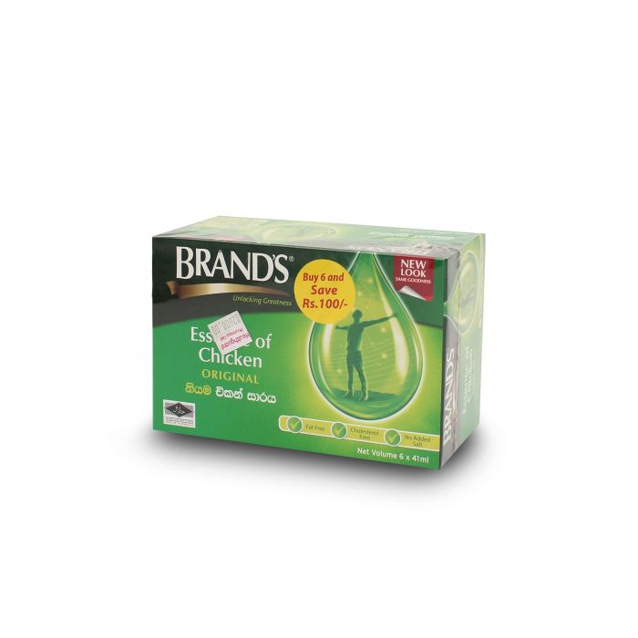 BRANDS BANDED OFFER