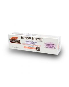 PALMER S BOTTOM BUTTER NAPPY RASH ZINC 1