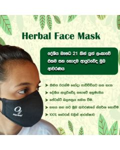 O2 HERBAL FACE MASK RS 175