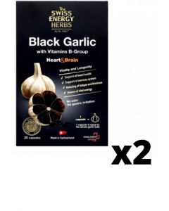 SWISS ENERGY BLACK GARLIC WITH VIT B TABS (BUY 2 AND GET 50% OFF ON THE SECOND PURCHASE).
